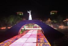 西安旅游最值得一看的华清池《长恨歌》攻略-西秦记
