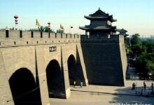 西安古城墙游玩攻略 西安必游景点之一-西秦记
