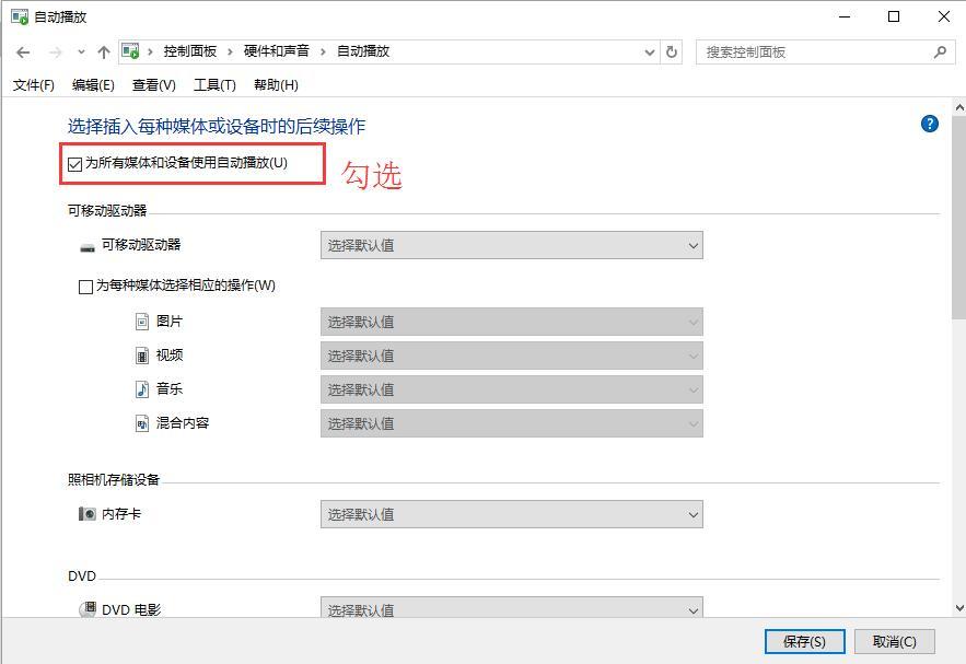 水星无线网卡免驱版安装